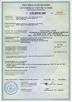 GOST Russia Certificate of Conformity for measuring system Siver Data